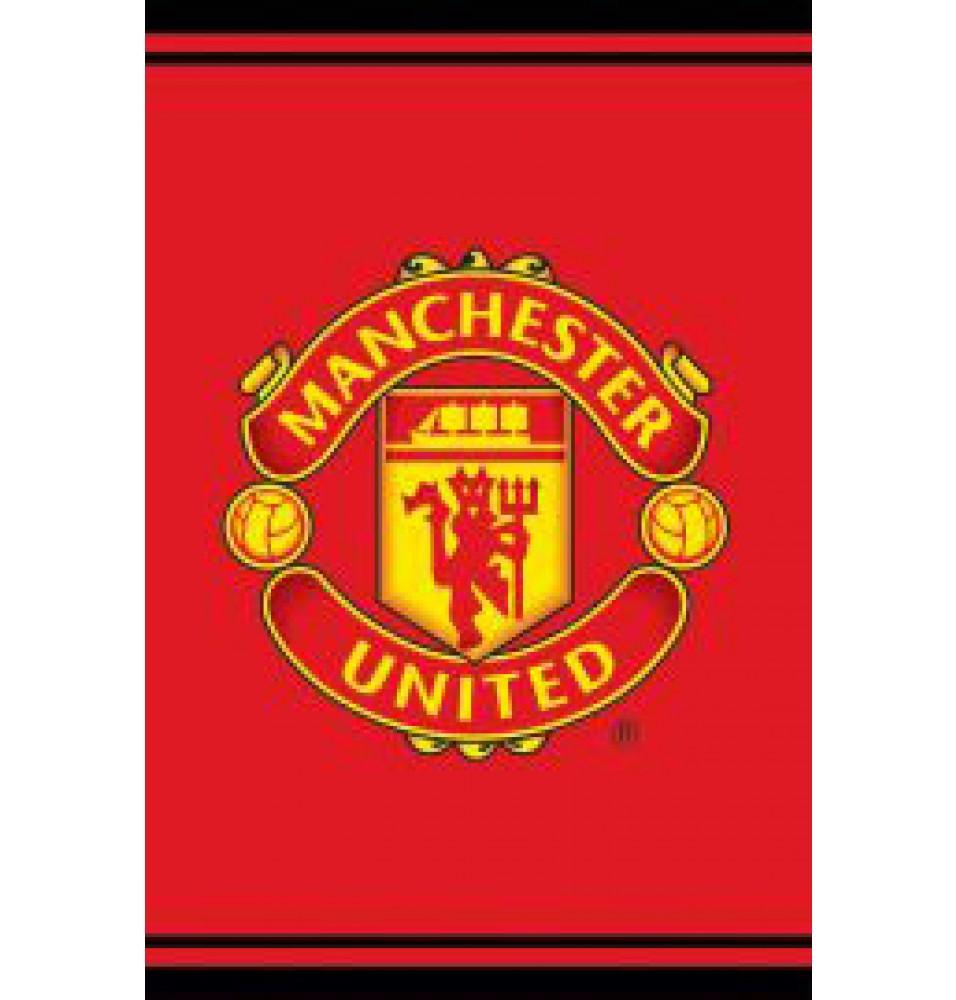 Ręcznik - Manchester United - Wzór 4